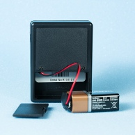 versatrigger wave remote battery replacement